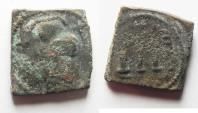 World Coins - ARAB-BYZANTINE AE FALS