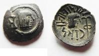 Ancient Coins - ARABIA, Southern. Himyar. Tha'rān Ya'ūb Yuhan'im. Circa AD 175-215. AR Unit