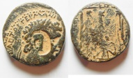 Ancient Coins - Judaea. Herodian dynasty. Agrippa I with Caligula (37-43 CE). AE 22mm, 12.37g. Caesarea Maritima mint. Struck in regnal year 7 (42/3 CE).