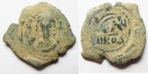 Ancient Coins - BYZANTINE. PHOCAS. HALF FOLLIS
