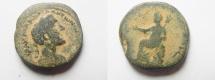 Ancient Coins - ARABIA. PETRA . ANTONINUS PIUS AE 23 . RARE!
