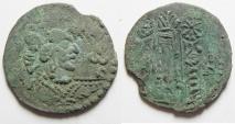 Ancient Coins - Hunnic Tribes, Nezak Huns, Napki Milka, Kabul mint, AD 515-650 AD , Billon Tetradrachm