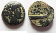 Ancient Coins - SELEUKID EMPIRE. DEMETRIOS II AE 17. TYRE MINT