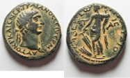 Ancient Coins - BEAUTIFUL COIN. GALILEE . TIBERIAS. TRAJAN AE 27