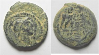 Ancient Coins - Seleucid Kingdom. Antiochos VII AE 19. Athena/Owl