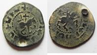 World Coins - MEDIEVAL. Kingdom of Cilician Armenia. Levon IV (AD 1320-1342). AR takvorin