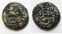 Ancient Coins - ISLAMIC. UMMAYYAD. AE FALS. DAMASCUS MINT. AH120
