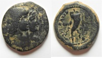 Ancient Coins - HIGHLY ATTRACTIVE STYLE, EXTREMELY RARE:  Arabia. Nabataean kingdom. Obodas III (30-9 BC). AE 26mm, 12.61g. Petra mint. Struck in regnal year 6 (25 BC).