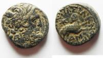 Ancient Coins - Star of Bethlehem Coin: SYRIA, Seleucis and Pieria. Antioch. Augustus. 27 BC-AD 14. Dated  (AD 13/4). AE 18