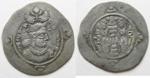 Ancient Coins - SASANIAN. Ardashir III (AD 628-630) NA (Nahr-Tire) mint. AR drachm (32mm, 3.73g). Struck in regnal year 2 (AD 629).