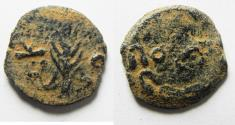 Ancient Coins - CLEANED: JUDAEA. PORCIUS FESTUS UNDER NERO PRUTAH
