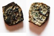 Ancient Coins - NABATAEA. Aretas I. 9 BC- AD 40. AE 14