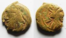 Ancient Coins - ELYMAIS.  AE drachm, early 2nd century