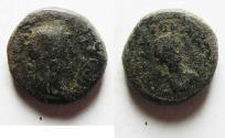 Ancient Coins - DECAPOLIS. GERASA. HADRIAN AE 14