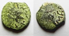 Ancient Coins - Judaea. Jewish War. First Revolt. AE Prutah. Year 3. 68/69 C.E.