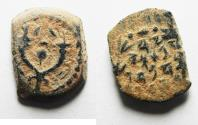 Ancient Coins - AS FOUND: JUDAEA. NICE HASMONEAN AE PRUTAH