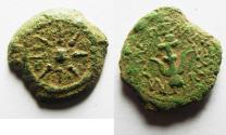 Ancient Coins - AS FOUND: Ancient Biblical Widow's Mite Coin of Alexander Jannaeus