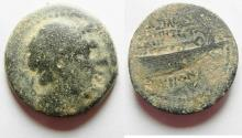 Ancient Coins -  Seleucid Kings. DEMETRIUS II AE 20. TYRE MINT
