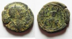 Ancient Coins - ARABIA. PETRA. GETA AE 25