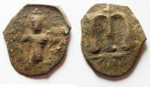 Ancient Coins - ARAB-BYZANTINE AE FALS , IMITATING CONSTANS II AE FOLLIS