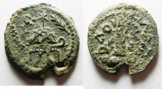 Ancient Coins - AS FOUND: Judaea, Herod the Great, 37 - 4 B.C. 8 prutot.