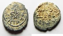 Ancient Coins - ISLAMIC, Umayyad Caliphate. AE FALS. AMMAN MINT