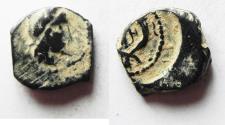 Ancient Coins - ORIGINAL DESERT PATINA: NABATAEAN KINGDOM. ARETAS IV AE 15