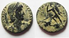 Ancient Coins - CONSTANTIUS II AE CENT. FALLEN HORSEMAN