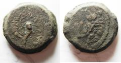 Ancient Coins - Mattathias Antigonus LARGE AE Denomination (8 Prutah). 40 - 37 B.C.E.