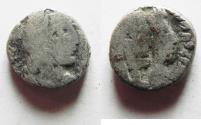 Ancient Coins - NABATAEAN KINGDOM. PETRA. ARETAS IV SILVER DRACHM