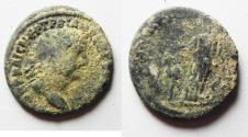 Ancient Coins - ARABIA. BOSTRA OR PETRA, TRAJAN SILVER DRACHM. AS FOUND
