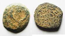 Ancient Coins - JUDAEA. NICE HASMONEAN AE PRUTAH