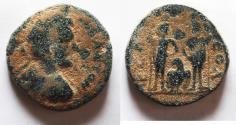 Ancient Coins - JUDAEA, Aelia Capitolina (Jerusalem). Antoninus Pius. AD 138-161. Æ 21