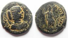 Ancient Coins - ARABIA. RABBATH MOBA . JULIA DOMNA AE 29
