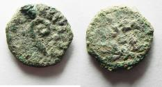 Ancient Coins - AS FOUND. JUDAEA. PONTIUS PILATE AE PRUTAH