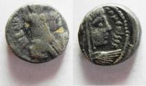 Ancient Coins - NABATAEAN KINGDOM. ARETAS IV & QUEEN SHAQUILAT SILVER DRACHM