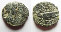 Ancient Coins - DECAPOLIS. GADARA. GORDIAN III AE 25 WITH GALLEY