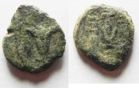 Ancient Coins - AS FOUND: Antiochus VII (Sidetes), mint of Jerusalem . AE PRUTAH