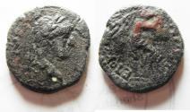 Ancient Coins - JUDAEA CAPTA. DOMITIAN AE 21