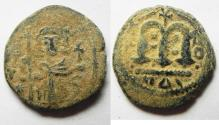 Ancient Coins - ARAB-BYZANTINE AS FALS. DAMASCUS MINT