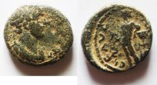 Ancient Coins - Hadrian (AD 117-138). Judaea. Samaria Caesarea Maritima Æ 19