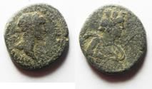 Ancient Coins - DECAPOLIS. BOSTRA. HADRIAN AE 20 WITH ARABIA