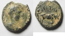 Ancient Coins - Arabia. Petra under Elagabalus. AE 19mm, 6.10g. Founder coin