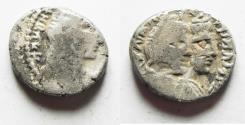 Ancient Coins - NABATAEAN KINGDOM. ARETAS IV & SHAQUELAT SILVER DRACHM