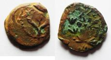 Ancient Coins - over-struck: JUDAEA. NICE HASMONEAN AE PRUTAH
