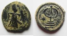 Ancient Coins - ISLAMIC. Umayyad Caliphate. Abd al-Malik (AD 685-705). AE fals (17mm, 2.50g). Amman mint.