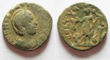 Ancient Coins -  Phoenicia. Tyre under Julia Domna (AD 193-217). AE 28mm, 14.58g.