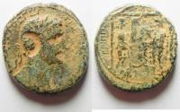 Ancient Coins - HUGE FLAN: Judaea. Herodian dynasty. Agrippa I with Caligula (37-43 CE). AE 26mm, 14.41g. Caesarea Maritima mint. Struck in regnal year 7 (42/3 CE).