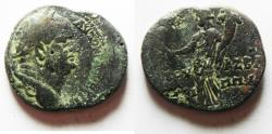 Ancient Coins - JUDAEA, Herodians. Agrippa II, with Vespasian. Circa 50-100 CE. Æ 29