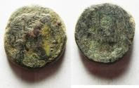 Ancient Coins - AS FOUND: KYRENAICA, Kyrene. temp. Magas. As king of Kyrene, circa 282/75-261 BC. Æ 16